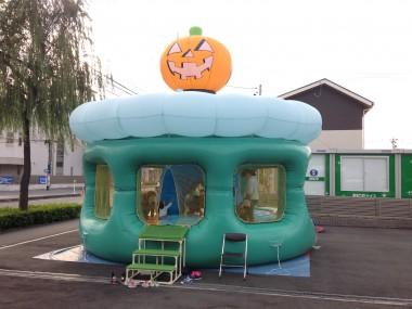 かぼちゃエアランド