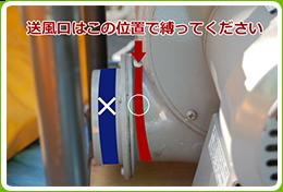set_box2_8