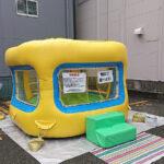 コロナ渦の子ども達に思い出を!地元の有志が開催するお祭り会場にふわふわをレンタル!in神奈川県大和市